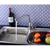 Buy cheap Chrome plated brass single handle kitchen faucet with new design from wholesalers