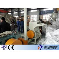 Buy cheap PS Scrap Material Waste Plastic Recycling Pelletizing Machine For PS / XPS / EPS Foam from wholesalers