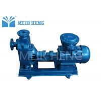Buy cheap Explosion Proof Centrifugal Oil Pump , SS304 Self Priming Oil Transfer Pump from wholesalers