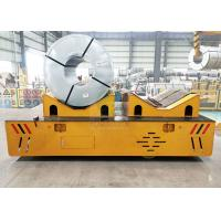 Buy cheap 15t Electric Steel Coil Transfer Cart Running on Cement Floor from wholesalers