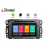 Buy cheap GPS Navigation Android Radio Car Stereo , Buick Car Double Din Dvd Player Equipped Mirror Link from wholesalers