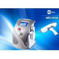 Buy cheap Protable Q - Switched ND YAg Laser Tattoo Removal Equipment With 1064nm / 532nm from wholesalers