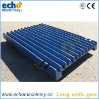 Buy cheap steel casting Terex Pegson XA400S jaw crusher liner plate for 600/2012E from wholesalers