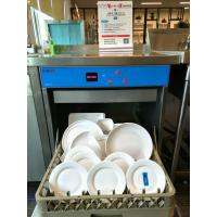 Small Restaurant Commercial Undercounter Dishwasher Dispenser inside Stainless Steel