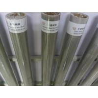 Buy cheap Stainless Steel Woven Wire Mesh  from wholesalers