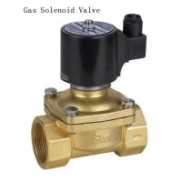 Buy cheap Miniatur NPT Thread 1 Inch Solenoid Gas Valve For Petroleum Gas / Natural Gas from wholesalers