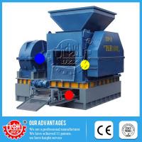 Buy cheap Widely usage, Low-consumption, energy saving scrap metal powder briquette machine from wholesalers