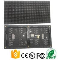 Buy cheap Indoor LED Video Wall Panels , Led Curtain Video Wall Module Size 256x128mm product