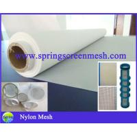 Buy cheap anti-static nylon filter cloth from wholesalers