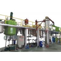 Buy cheap Continuous Waste Engine Oil To Base Oil Vacuum Distillation Plant Oil Waste Recycling from wholesalers
