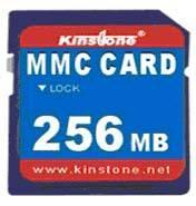 Buy cheap MMC Card with High Quality (128m/256m/512m/1g/2g) from wholesalers
