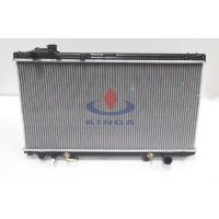 Buy cheap Lexus 1995 , 1998 JZS147 AT Aluminium Car Radiators OEM 16400-46230 16400-46270 product