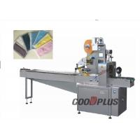 Buy cheap Servo Driven Horizontal Flow Pack Machine Flow Wrap Packaging Machine For Gloves from wholesalers