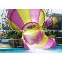 Buy cheap Small fiberglass water slide for parents and kids interaction water fun from wholesalers