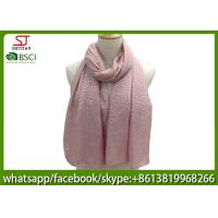 Buy cheap China supplier mini point silver print iron shawl gilding spring summer scarf  70*180cm 20%Cotton 80%Polyester keep warm from wholesalers