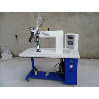 Buy cheap Hot air seam sealing machine TC-A2 from wholesalers