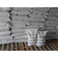 Buy cheap modified starch from wholesalers