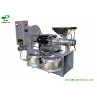 Buy cheap Industrial Automatic Soybean Palm Oil Making Machine/food oil pressing machine from wholesalers
