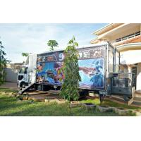 Buy cheap 12 Special Effects Motion 5D Mobile Cinema , Outdoor Mobile Truck Cinema Black 6 Seats product
