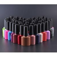 Buy cheap Colorful 7ml UV high white grade glass Bottle with Rubber Cap for nail beauty from wholesalers