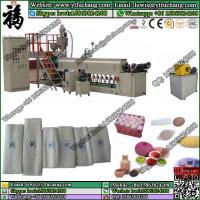 Buy cheap 75length model Salable EPE Foam fruit Net Extruder Machine lines(FCEPEW-75) Fruit Pack product machine from wholesalers