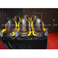 Buy cheap Hydraulic Motion Simulator 7D Simulator Cinema For Shopping Mall , 7D Cinema System from wholesalers