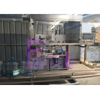 Buy cheap 0-50BPM Stainless Steel Gallon Bottle Labeling Machine PLC Control from wholesalers