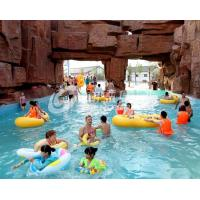 Buy cheap Family Fun Water Park Wave Pool for kids or adults / Water Park Project from wholesalers