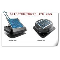 Buy cheap 20W/DC Solar Air Exhaust Fan-ABS from wholesalers
