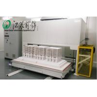 Buy cheap 1600 ℃ air preheating elevator furnace from wholesalers