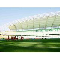 Buy cheap Pile Height 50MM Football Artificial Turf False Grass Lawns Latex Coating from wholesalers