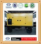 Buy cheap 200KW/250KVA silent trailer diesel generator set from wholesalers