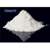 Buy cheap Dibucaine HCl CAS: 61-12-1 Local Anesthetic Powder Dibucaine Hydrochloride For Relieve Pain from wholesalers