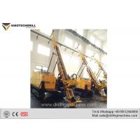 Buy cheap Drilling Depth NQ 1200m Crawler Hydraulic Surface Diamond Core Drilling Rig from wholesalers