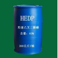 Buy cheap High Quality Scale and Corrosion Inhibitor CAS 2809-21-4 HEDP 60% 90% from China from wholesalers