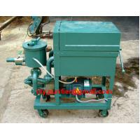 Buy cheap Plate Pressure Oil Filtration Machine, Sludge Removing from wholesalers