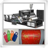 Buy cheap Hot Sales Fabric Laminating Machine in UAE from wholesalers