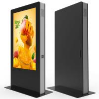 Buy cheap Sunlight Readable Outdoor LCD Digital Signage Kiosk 55 Inch IP65 Floor Standing from wholesalers
