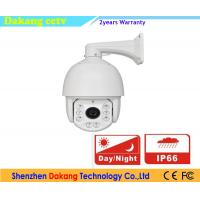 Buy cheap Network HD 1080P IR Intelligent High Speed Dome Camera PTZ 36X Zoom from wholesalers