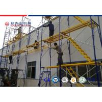 Buy cheap 1930 Working Height Light Duty Scaffolding Frame For Inside And Outside Building from wholesalers