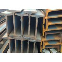 Buy cheap Q235 Steel I Beam, High Strength Structural Steel I Beams For Building Construction product