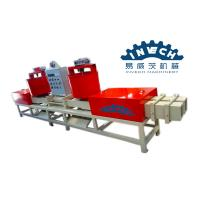 Buy cheap Automatic Wood Sawdust Pallet Feet Production Line from wholesalers