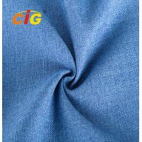 Buy cheap Pattern Fake Wrinkle Free Linen Fabric , Sofa Furniture Upholstery Fabric 200-450GSM product