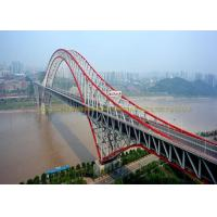 Buy cheap Customized Single Lane Double Lane Steel Bridge Structure Cold Rolled from wholesalers