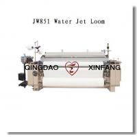 Buy cheap Best cloth weaving water jet machine products from wholesalers