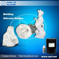Buy cheap RTV Liquid silicone rubber for cement garden mould making from wholesalers