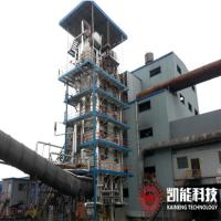 Buy cheap Electrical Submerged Arc Furnace Waste Heat Boiler For Steel Making ISO from wholesalers