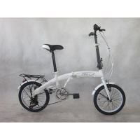 Buy cheap 16 folding bicycle with Shimano derailleur from wholesalers