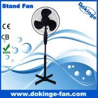 Buy cheap factory sales 40cm cheap price electric fan ,40w 16 inch black stand fan with light from wholesalers