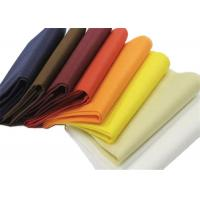Buy cheap High Strength Colorful PP Spunbond Nonwoven Fabric Tear Resistant Water Resistant from wholesalers